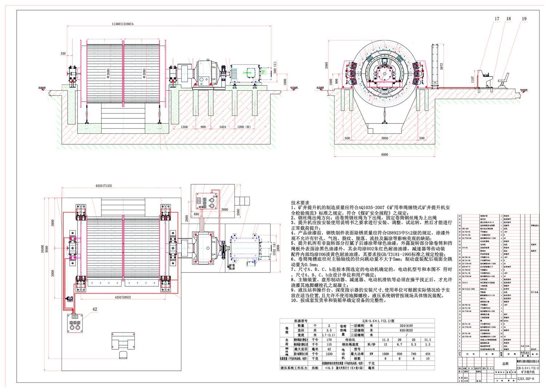 2JK3.5-1.7-2.1NBD總圖3對頭圖片.jpg