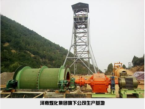 河南煤化集團旗下生產基地安裝.jpg