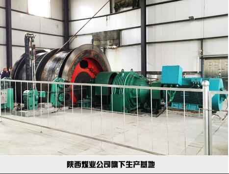 陜西煤業集團公司旗下礦山安裝效果.jpg