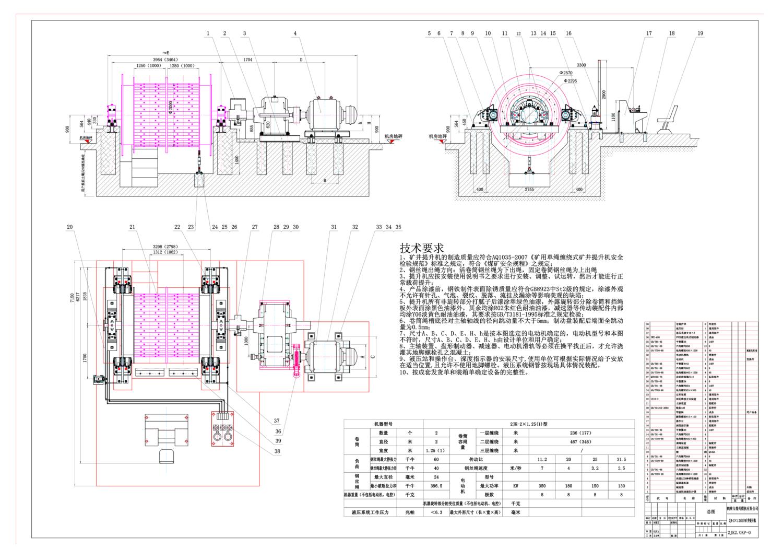2jk20-1.25-1ZLH總圖圖片.png