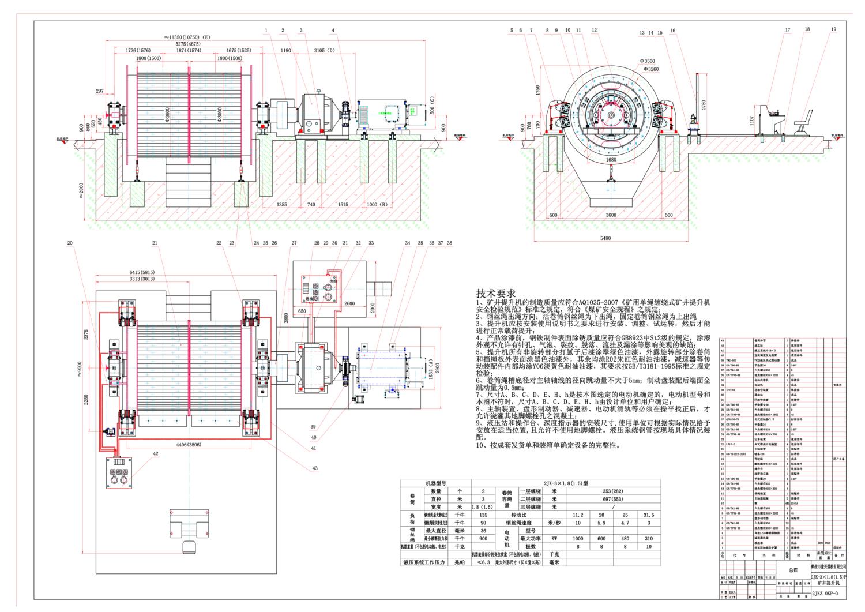 2JK3-1.8-1.5NBD總圖圖片.png